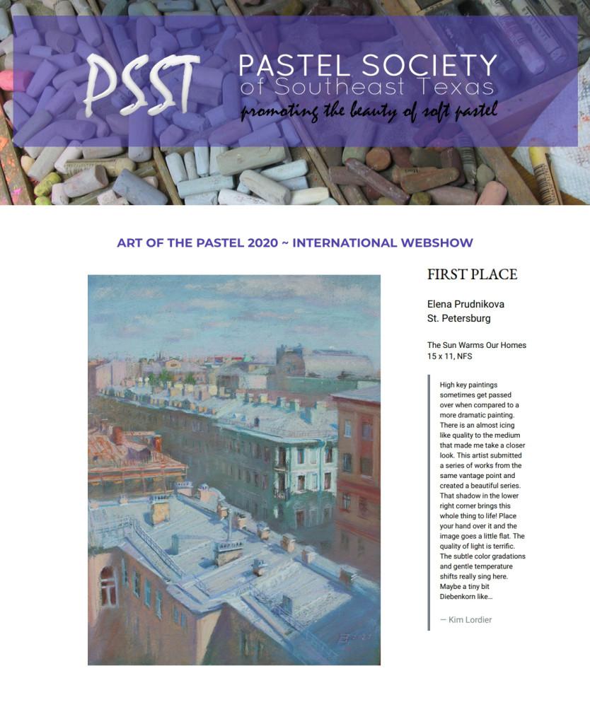 Art of Pastel 2020 от Pastel Society of Southeast Texas